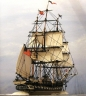 USS Constitution-217 Years Old